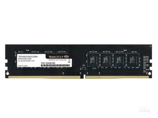 Team Elite 8GB DDR4 3200
