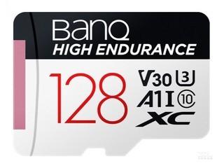 BanQ V30(128GB)