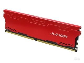 玖合32GB DDR4 3200
