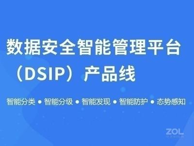 亿赛通 全硬盘加密系统(DiskSec)