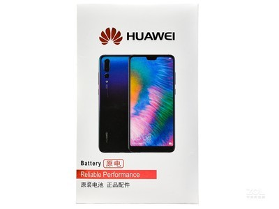 华为 Mate8原装电池(HB396693)