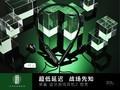 黑鲨蓝牙游戏耳机 2