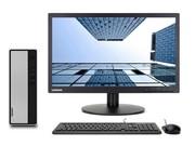 联想 天逸510S(i5 10400/8GB/512GB/集显/19.5LCD)