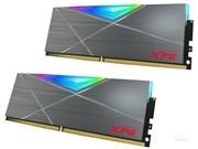 威刚 XPG-龙耀D50 32GB(2×16GB)DDR4 3200