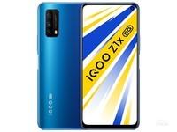 iQOO Z1x(8GB/256GB/全网通/5G版)外观图0