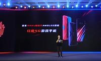 努比亚红魔5S(16GB/256GB/全网通/5G版)发布会回顾2
