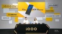 iQOO Z1x(8GB/256GB/全网通/5G版)发布会回顾7