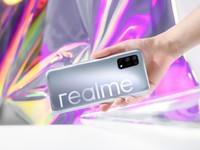 realme V5(6GB/128GB全网通/5G版)官方图2