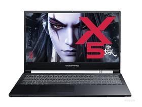 吾空X5空妖(R9 3900/32GB/1TB/RTX2070)