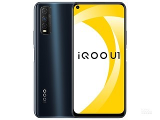 iQOO U1(8GB/128GB/全网通)