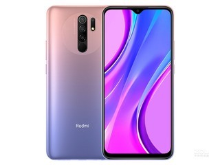 Redmi 9(4GB/128GB/全网通)