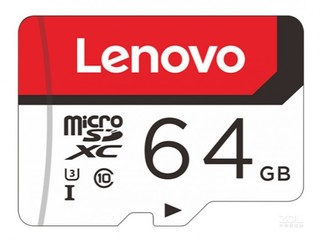 联想Micro SDXC专业版(64GB)