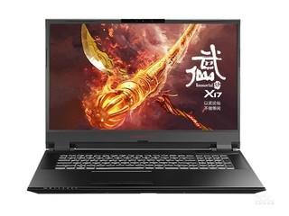 吾空X17武仙(i7 10875H/32GB/1TB/RTX2070)