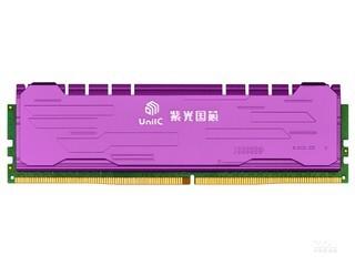 紫光8GB DDR4 2400 马甲条