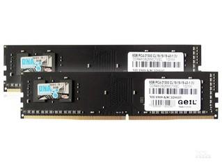 金邦16GB(2×8GB)DDR4 2666(台式机)