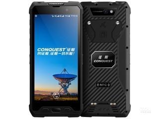 征服S18(6GB/128GB/全网通)