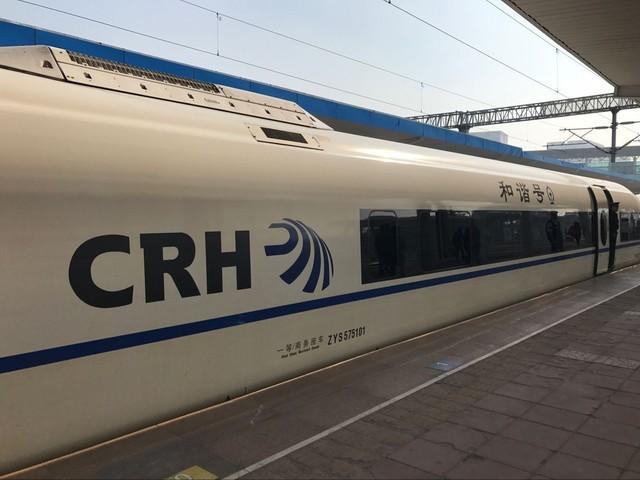 荣耀-7月1日后全国铁路实行新图 多条铁路开通上线