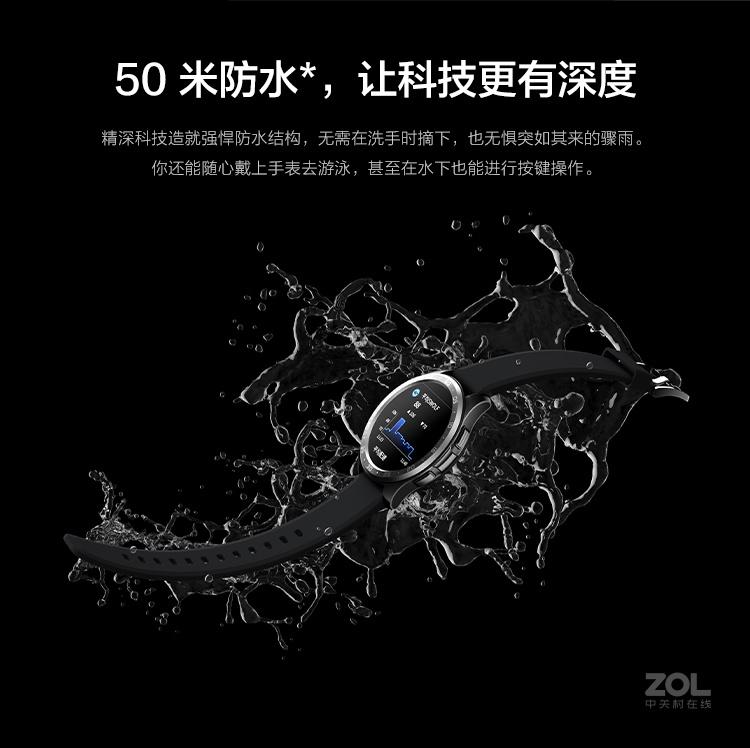 vivo WATCH 42mm评测图解产品亮点图片9