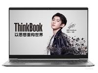 ThinkPad ThinkBook 15P(20V30000CD)