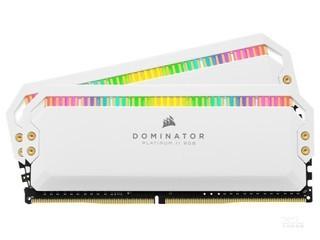 海盗船统治者RGB 32GB(2×16GB)DDR4 4000