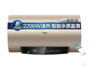 海尔EC5001-PD3(U1)