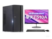联想 擎天T510A(i5 9400/8GB/256GB+1TB/GT730/23LCD)
