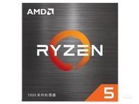 AMD Ryzen 5 5000