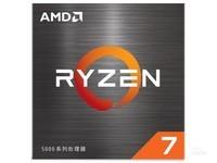 AMD Ryzen 7 5000