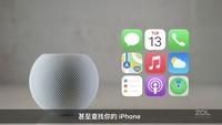 苹果iPhone 12 Pro(6GB/512GB/全网通/5G版)发布会回顾0