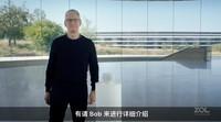 苹果iPhone 12 Pro(6GB/512GB/全网通/5G版)发布会回顾6
