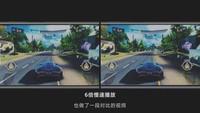 Redmi K30S(8GB/128GB/全网通/5G版/至尊纪念版)发布会回顾3