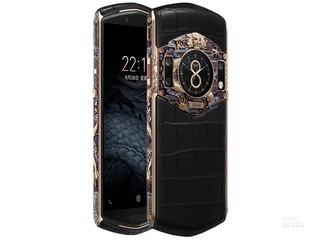 8848 钛金手机M6祥龙限量版(12GB/1TB/全网通/5G版/鳄鱼皮版)