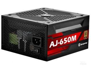 艾湃电竞AJ-650M