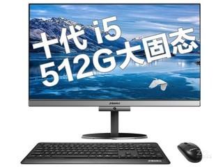 清华同方精锐Z1(i5 10400/8GB/512GB/集显/23.8英寸)