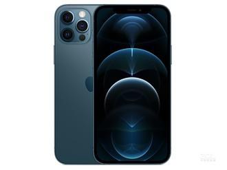苹果 iPhone 12 Pro(6GB/256GB/全网通/5G版)国行原封 现货仅售7099元!电讯13932106862