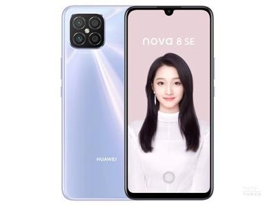 华为 nova 8 SE(8GB/128GB/全网通/5G版/高配版)6.53英寸 2400x1080像素 联发科 天玑800U 6400万像素主镜头+800万像素超广角镜+