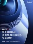 Redmi Note 9 Pro(6GB/128GB/全网通/5G版)官方图5