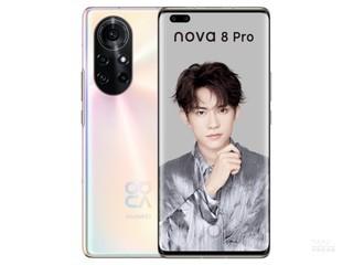 华为nova 8 Pro(8GB/256GB/全网通/5G版)
