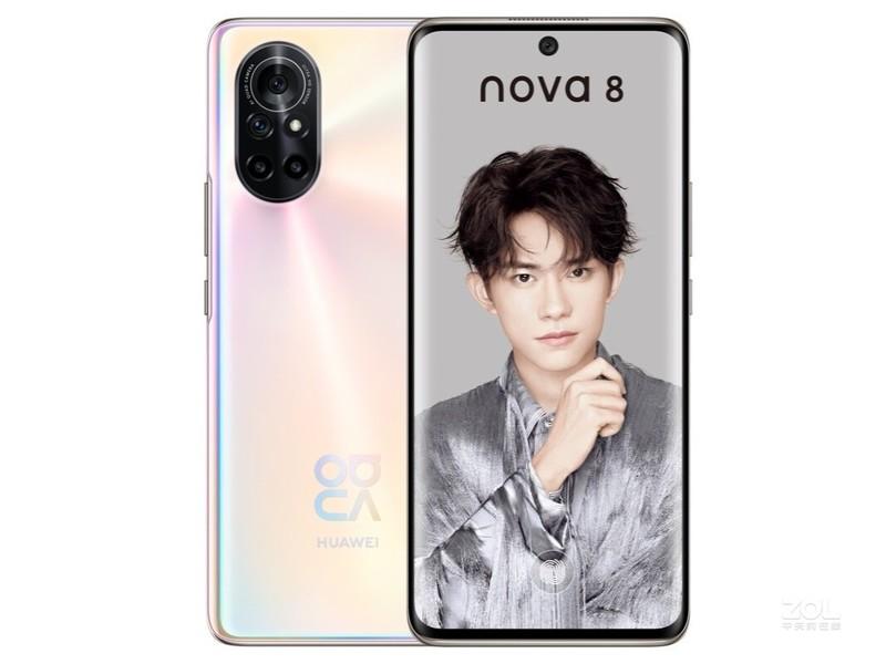 华为nova 8(8GB/128GB/全网通/5G版)