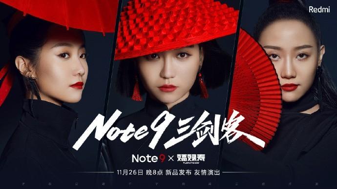 Redmi Note 9(6GB/128GB/全网通/5G版)