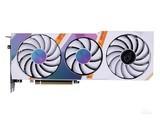七彩虹iGame GeForce RTX 3060 Ultra W OC 12G