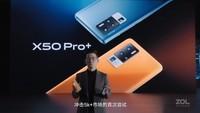 vivo X60 Pro+(8GB/128GB/全網通/5G版)發布會回顧1