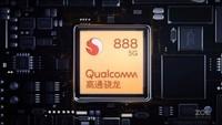vivo X60 Pro+(8GB/128GB/全網通/5G版)發布會回顧7