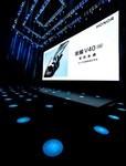 荣耀V40(8GB/128GB/全网通/5G版)发布会回顾0