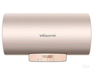 万和E80-Q7TW10-30