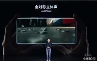 小米10S(8GB/128GB/全网通/5G版)发布会回顾3