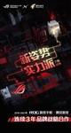 ROG 游戏手机5(12GB/256GB/全网通/5G版)官方图5