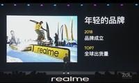 realme GT Neo(6GB/128GB/全网通/5G版)发布会回顾2