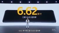 iQOO Neo5(8GB/256GB/全網通/5G版)發布會回顧4