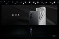 荣耀V40轻奢版(8GB/256GB/全网通/5G版)发布会回顾2